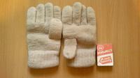 Отдается в дар перчатки на ребёнка