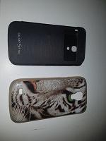 Отдается в дар Чехол на Samsung Galaxy s4 mini