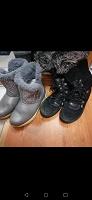 Отдается в дар Зимняя обувь для девочки