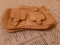 Отдается в дар Бежевая сумочка