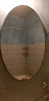 Отдается в дар Зеркало овальное для ванны