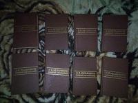 Отдается в дар П.И.МЕЛЬНИКОВ(А. ПЕЧЕРСКИЙ)- собрание сочинений в 8 томах