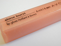 Отдается в дар Блеск для губ Avon Сияние цвета / Shine Burst