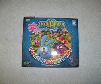 Отдается в дар диск для детей