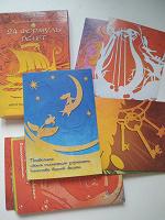 Отдается в дар Набор психологических открыток 24 формулы денег