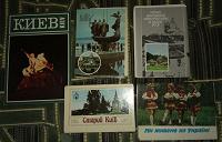 Отдается в дар Наборы открыток + буклет «Киев»