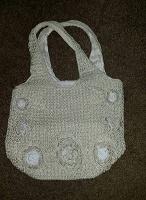 Отдается в дар сумка женская…