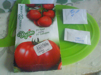Отдается в дар Семена крупноплодных томатов