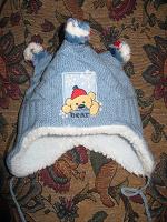 Отдается в дар Зимняя шапка детская