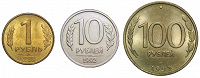 Отдается в дар 111 рублей Россия