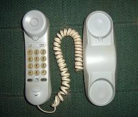 Отдается в дар Телефон-трубка