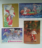 Отдается в дар Почтовые открытки