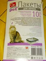 Отдается в дар Пакеты для лотка для животных 7шт, 45*30см