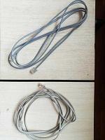 Отдается в дар Провода, кабели