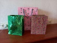 Отдается в дар пакеты подарочные