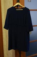 Отдается в дар Платье Zara XL