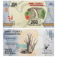 Отдается в дар Банкнота Мадагаскара