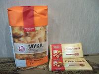 Отдается в дар Мука и шоколад