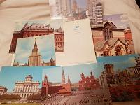 Отдается в дар Открытки Москва Советская