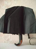 Отдается в дар зонт черный