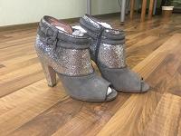 Отдается в дар Серебристые туфли