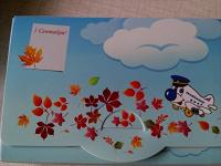 Отдается в дар Дорожный набор для детей с пазлом