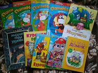 Отдается в дар Книжки и журналы для малышей