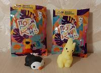 Отдается в дар Игрушки «Потягунчики» из магазина «Дочки сыночки»