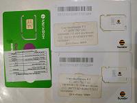 Отдается в дар пластиковые карты -сим карты 2 Билайн и 1 Мегафон в коллекцию