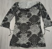 Отдается в дар Пляжное платье и блузка