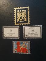 Отдается в дар филателистам 3 советских марки