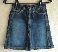 Отдается в дар Дет. джинсовая юбка