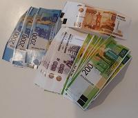 Отдается в дар Деньги бутафорские