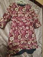 Отдается в дар Платье на поделки