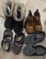 Отдается в дар Детская обувь зимние ботинки тапочки б/у