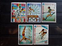 Отдается в дар 1. Мюнхенская Олимпиада 1972 года. Марки Экваториальной Гвинеи.