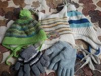 Отдается в дар Шапочки и перчатки для малышей