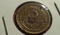 Отдается в дар Очень уставшие монеты 30-х гг.