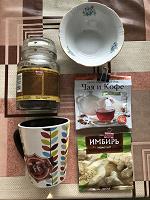 Отдается в дар Для чаепития