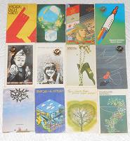 Отдается в дар ***Календарики — плакаты