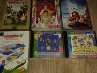 Отдается в дар DVD, CD, CD-ROM для детей