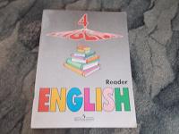 Отдается в дар Книга для чтения