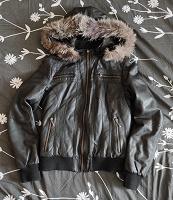 Отдается в дар Куртка кожаная женская демисезон