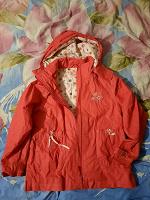 Отдается в дар Куртка ветровка детская 140 рост