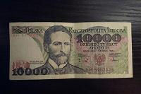 Отдается в дар Банкнота Польша.