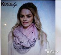 Отдается в дар Розовый шарфик.