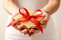Отдается в дар Ювелирный дар-сюрприз