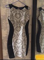 Отдается в дар Платье (размер 42)