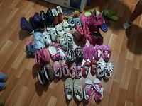 Отдается в дар Обувь на девочку с 18 по 29 размер