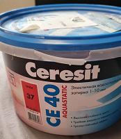 Отдается в дар Затирка Ceresit CE 40 цвет Чили